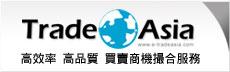 AsianNet亞洲網路