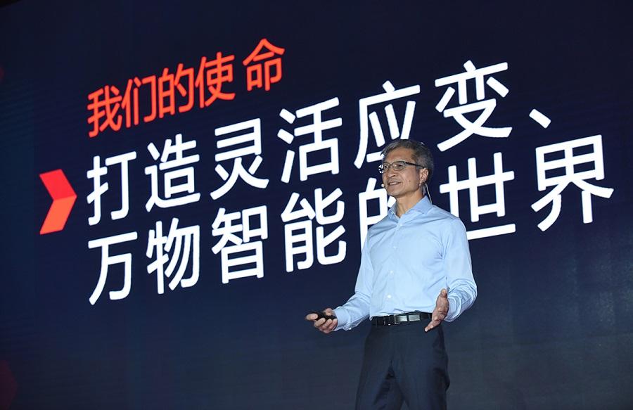 Xilinx 推出全球最快資料中心與AI加速器卡- 今日頭條- 台灣產經